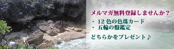 2020 シーミー 清明祭の沖縄、2020年は何日から?拝み方をおさらい