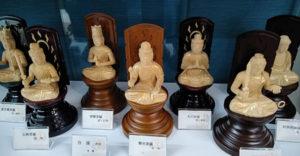 沖縄の「首里十二支巡り」とは☆四寺を廻る理由と拝み方