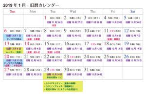 沖縄では旧暦十二月のこの時期は、旧正月へ向けた年末の忙しい時期ですよね。