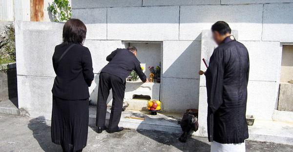 沖縄のタナバタやユンヂチに見る、「日無し」信仰とは