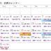 【沖縄の旧暦行事】旧暦十一月、トゥンジージューシー到来!